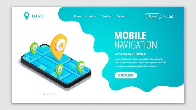 モバイルナビゲーションwebページ等尺性概念。 gps市内地図アプリ。ルートマップ付きの3dスマートフォン、画面にピン留め。ロケーションサービスデザインのランディングテンプレート。 webサイト、アプリ、広告のイラスト