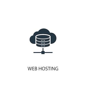 Webホスティングアイコン。シンプルな要素のイラスト。ウェブホスティングコンセプトシンボルデザイン。 webおよびモバイルに使用できます。