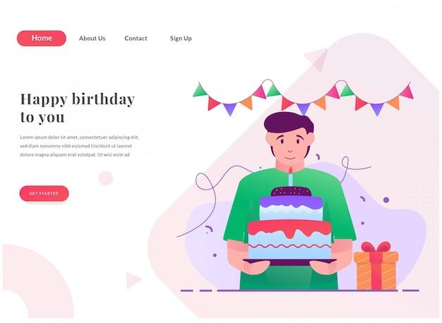 ウェブランディングページの誕生日パーティー