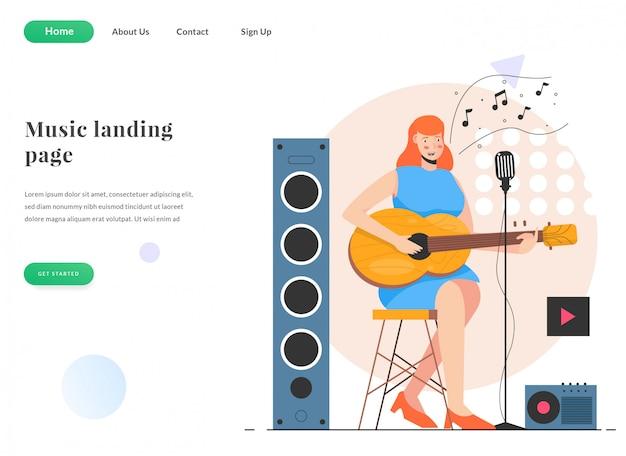 ウェブランディングページ歌手女性