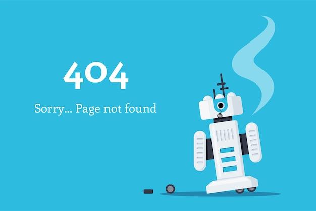 Веб-страница 404. значок сломанного робота. страница не найдена. плоский стиль иллюстрации.