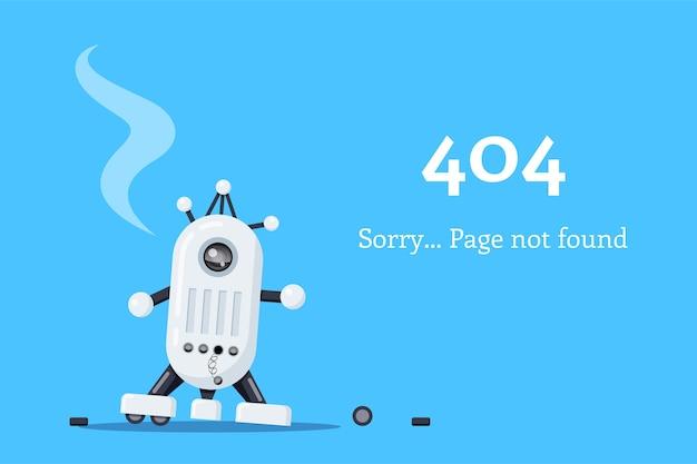 Webページ404。壊れたロボットアイコン。ページが見つかりません。フラットスタイルのイラスト。