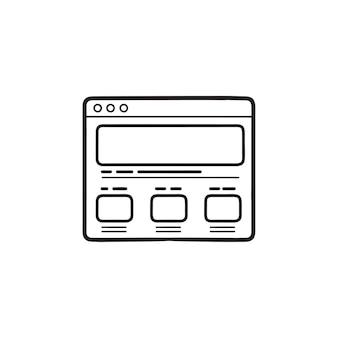 Дизайн макета веб-страницы рисованной наброски каракули значок. шаблон веб-сайта, концепция интерфейса веб-страницы