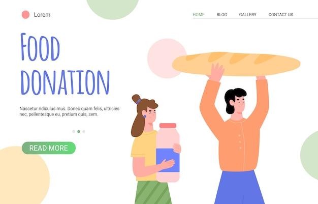 Макет веб-страницы для пожертвования еды с мультяшным изображением волонтеров
