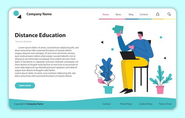 モダンなフラットでクリーンなデザインのwebページサイトの概念図。ランディングページ、オンラインリモート学習および教育用の単一ページアプリケーション。