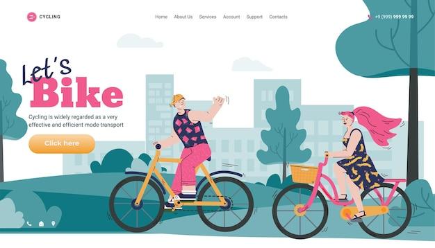 Шаблон веб-страницы с парой на велосипеде в городе мультяшный плоский векторная иллюстрация