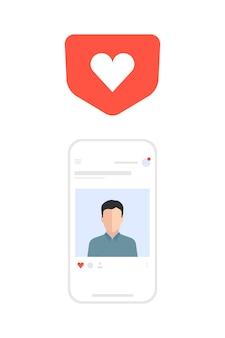 異議申し立て通知ソーシャルメディア、web、ui、モバイル、アプリの要素。