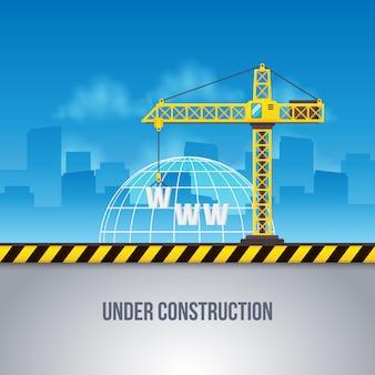 建設中の背景のウェブ