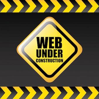 建設中のウェブ