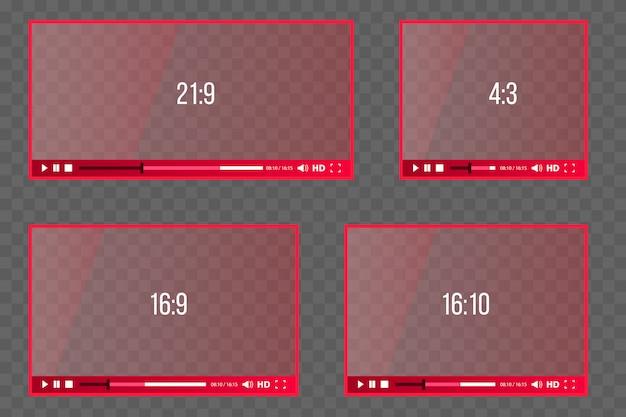 ビデオ、オーディオの異なる比率のwebプレーヤー。