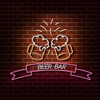レンガの壁にビールバーネオンライトバナー。オレンジとピンクのサイン。 webデザインのための装飾的な現実的なレトロな要素ベクトルイラスト。
