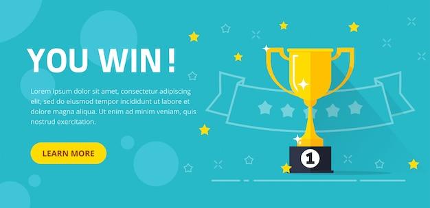 受賞者の成功賞のwebバナーまたはコンペティションアチーブメントカップの勝利