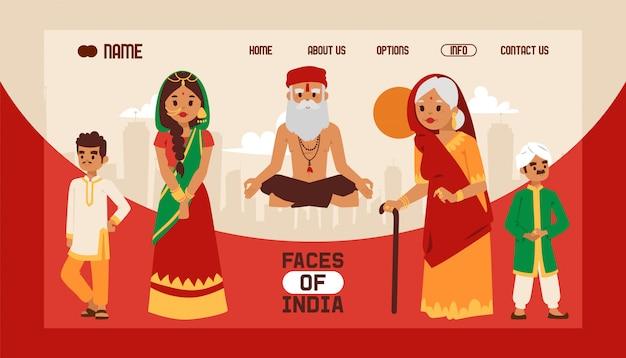 インドをテーマにしたランディングページまたはwebテンプレート。国民の伝統的な衣服の人々。ヨガロータスポーズでヨギ老人を瞑想します。
