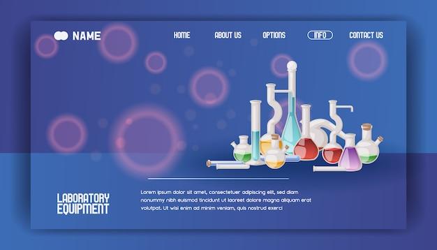 実験装置のランディングページwebテンプレートデザイン。分析用のさまざまなガラス製品と液体、オレンジ、黄色、赤の液体の試験管。化学および生物学実験。