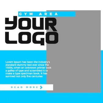 ソーシャルメディアのための近代的な推進広場webバナー