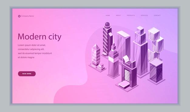 スマートシティ等尺性webテンプレート。インテリジェントビル。コンピューターネットワークに接続されている通りスマートシティ。