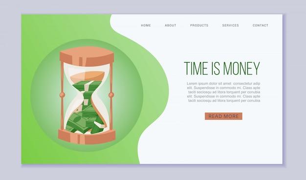 時は金なりのウェブサイトテンプレートです。砂時計のドル紙幣。着陸またはwebページのお金と時間の概念を節約します。