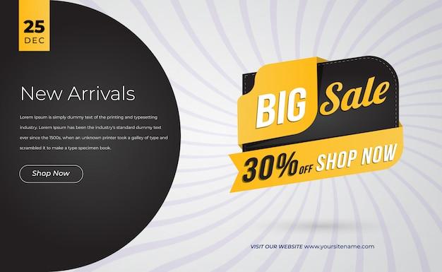 Webおよびソーシャルメディアのモダンな販売バナー