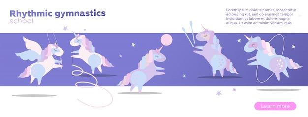 新体操学校のwebバナーデザインテンプレート。リボン、ボール、フープ、縄跳びで新体操をしているかわいいユニコーン