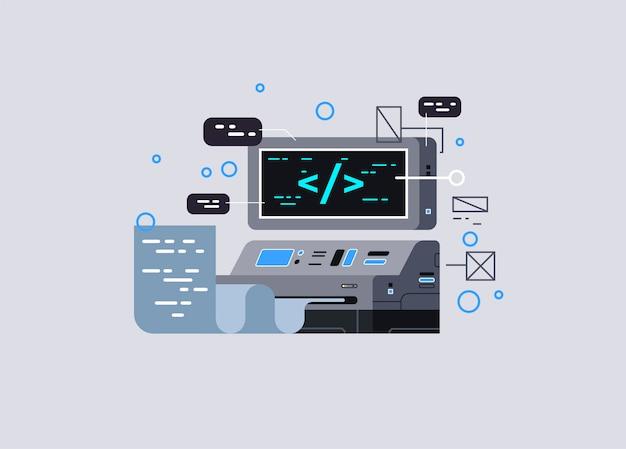 量子コンピューター。ソフトウェア開発とプログラミング。 webサイトのベクトル図