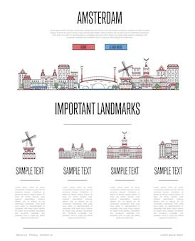 直線的なスタイルのアムステルダム旅行webテンプレート
