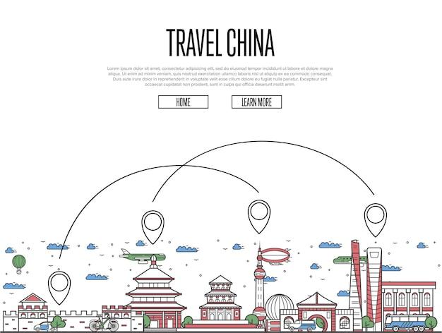 線形スタイルで旅行中国webテンプレート