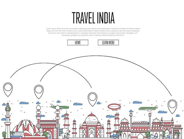 直線的なスタイルの旅行インドwebテンプレート