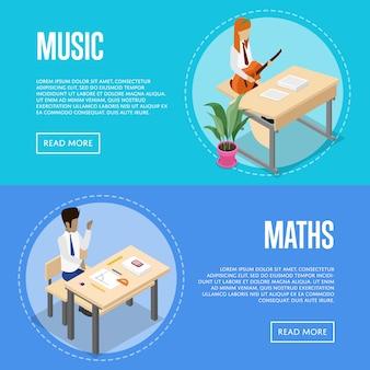学校で勉強している音楽と数学のバナーwebセット