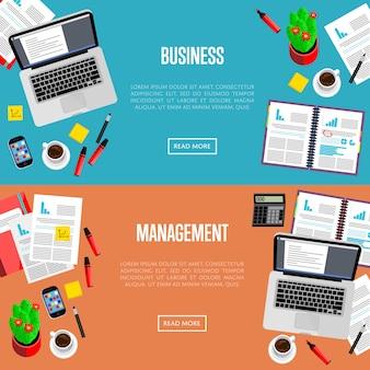 ビジネス管理webサイトテンプレート
