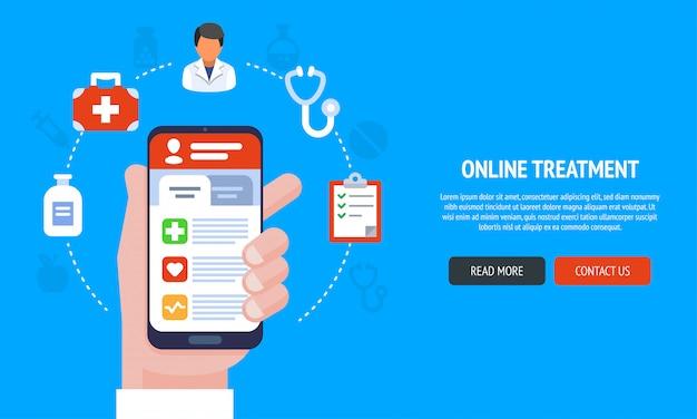 Web、マーケティング、印刷物のバナーのオンライン医療サービスのフラットラインウェブサイトバナー