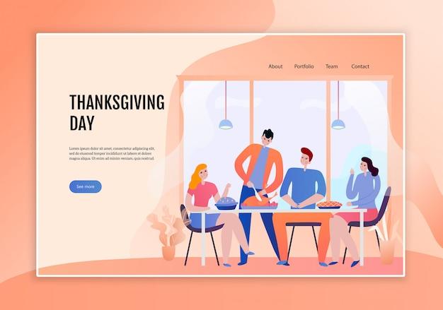 Webバナーフラットイラストの感謝祭の日の概念のお祝いテーブルで若い人たち