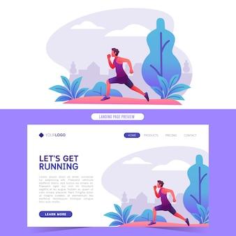 Webサイトのホームランディングページとバナーの公園ベクトル図で健康的な運動マラソンスプリントを実行しているジョギング男