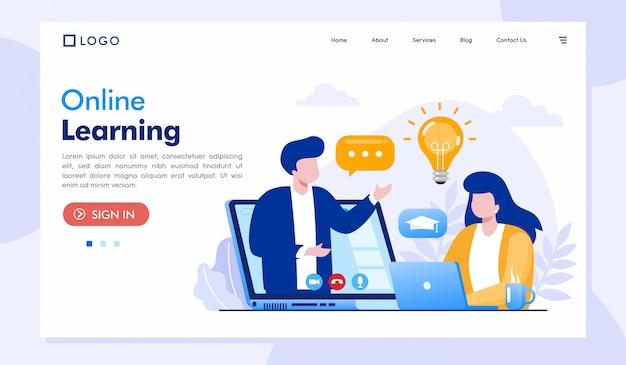 オンライン学習のランディングページwebサイトのイラストデザイン
