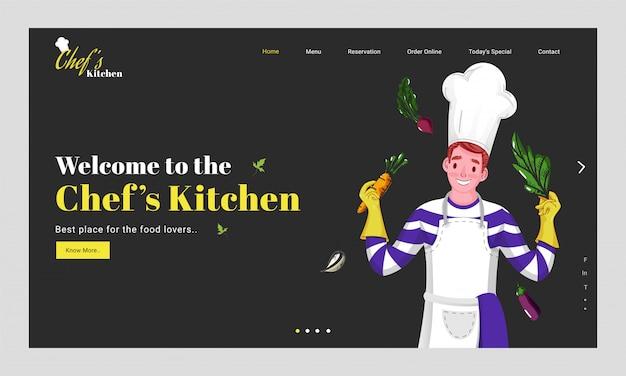 野菜と与えられたメッセージを保持しているシェフのキャラクターとレスポンシブwebランディングページ