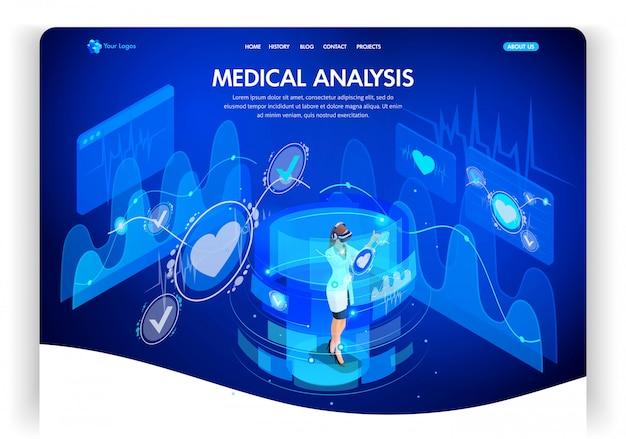ウェブサイトテンプレート。等尺性概念医療分析、医師は仮想画面で動作します。 webデザインのランディングページ。編集とカスタマイズが簡単