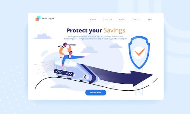 節約webテンプレートを保護する