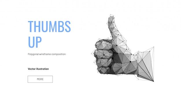 親指を立てるかなどで手。低ポリゴンワイヤフレームスタイル。投票のコンセプトwebページ