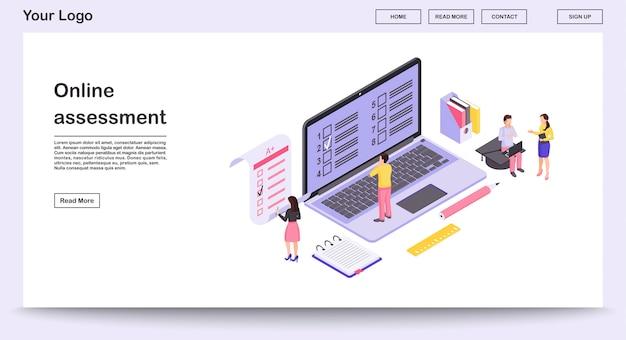 等角投影図のオンライン評価webページテンプレート