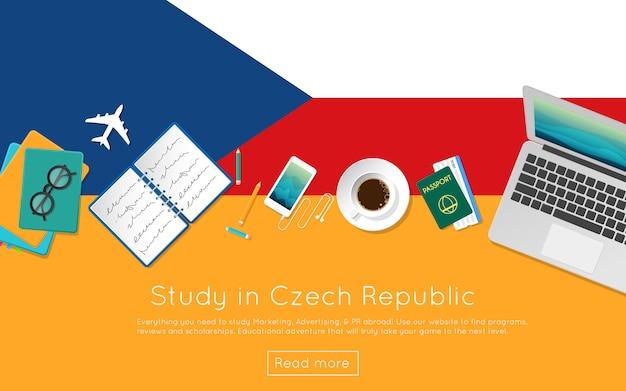 Webバナーや印刷物のチェコ共和国の概念を勉強します。国旗のノートパソコン、書籍、コーヒーカップの平面図です。フラットスタイルの留学ウェブサイトのヘッダー。