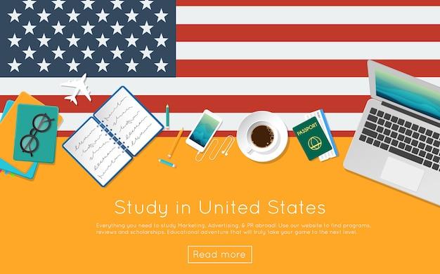 Webバナーまたは印刷物の米国のコンセプトで勉強します。国旗のノートパソコン、書籍、コーヒーカップの平面図です。フラットスタイルの留学ウェブサイトのヘッダー。