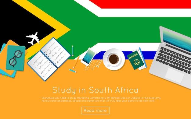 Webバナーや印刷物の南アフリカの概念を勉強します。国旗のノートパソコン、書籍、コーヒーカップの平面図です。フラットスタイルの留学ウェブサイトのヘッダー。