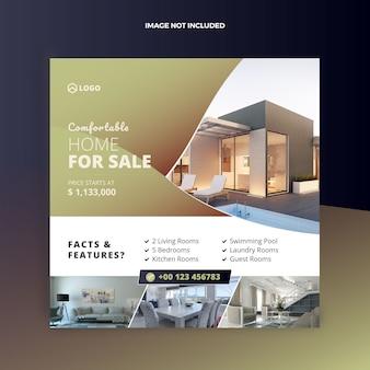 不動産住宅販売ソーシャルメディアポストおよびwebバナー