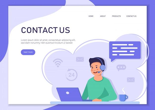 カスタマーサポートのコンセプト。コンタクトセンターの従業員はハンサムな若い男のイラストです。 webバナー、インフォグラフィック、ヒーロー画像に使用できます。