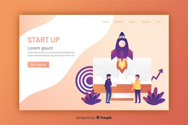 Webサイトのランディングページのフラットなデザイン
