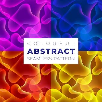 カラフルなシームレスパターンのセットです。抽象的な流体形状を持つ明るいグラデーション色。背景、壁紙、web、印刷のパターン。