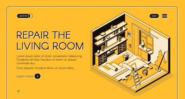 家の修理サービス等尺性ベクトルのwebバナー。