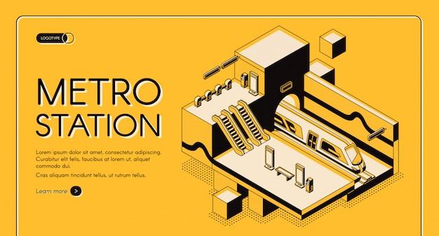 都市交通システムインフラストラクチャ等尺性ベクターwebバナー、ランディングページテンプレート。