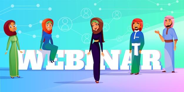 イスラム教徒のウェブセミナーweb会議またはセミナーのスピーカーのイラスト。