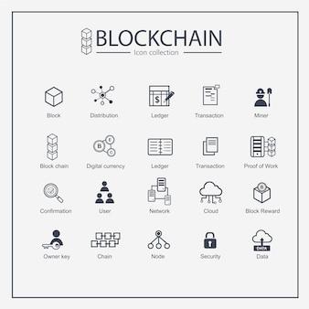 ブロックチェーンのwebアウトラインアイコンコレクションセット