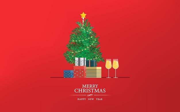 メリークリスマスと新年あけましておめでとうございますパーティーwebランディングページ。